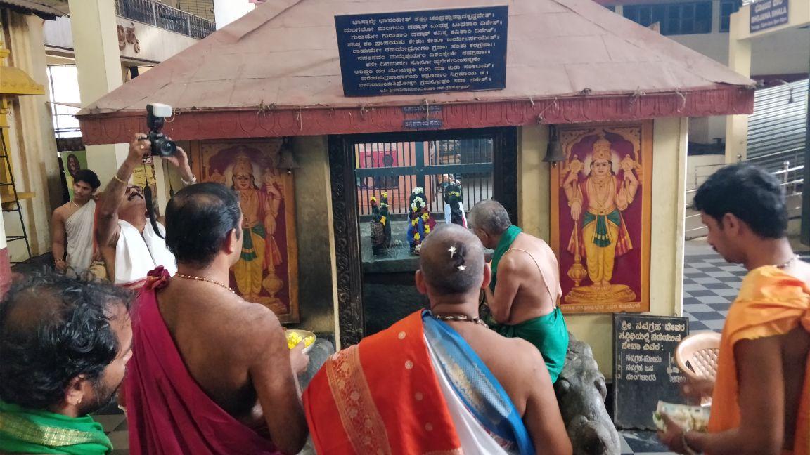 011-bhattha-palimaru-matha.jpeg