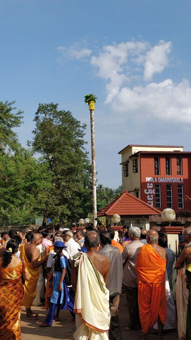 017-bhattha-palimaru-matha.jpeg