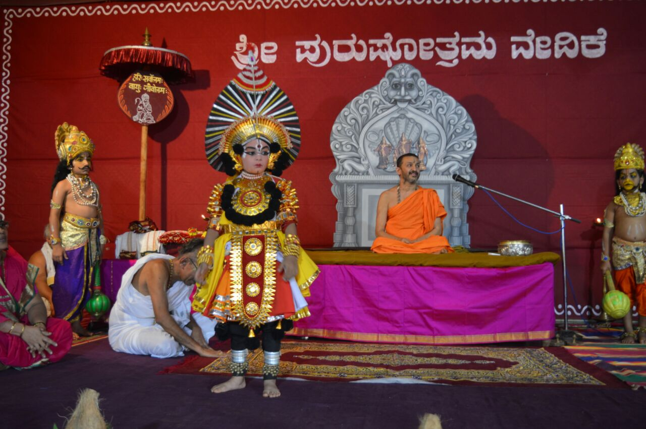 002- Palimaru Paryaya Sanchara - Honnavara.jpeg