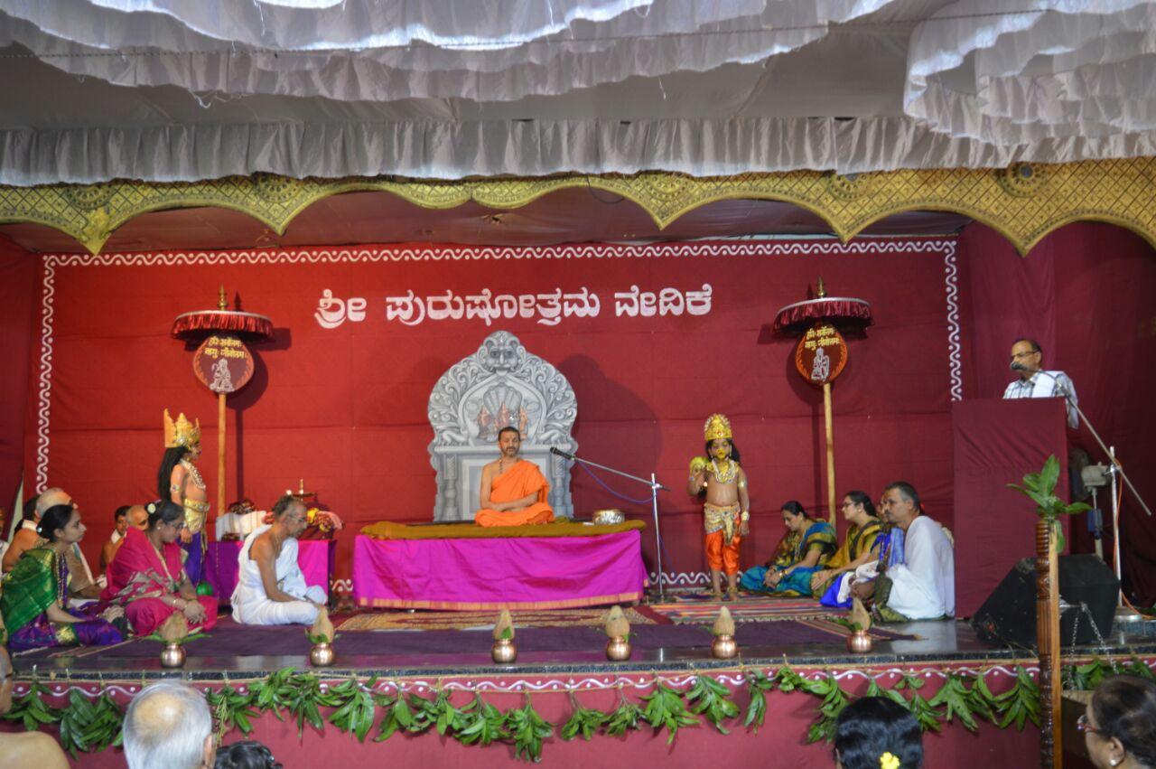 003- Palimaru Paryaya Sanchara - Honnavara.jpeg