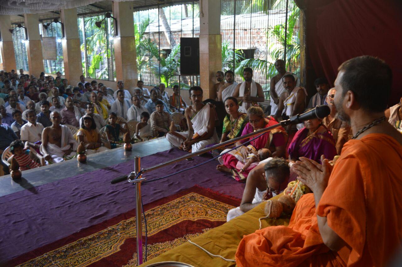 005- Palimaru Paryaya Sanchara - Honnavara.jpeg
