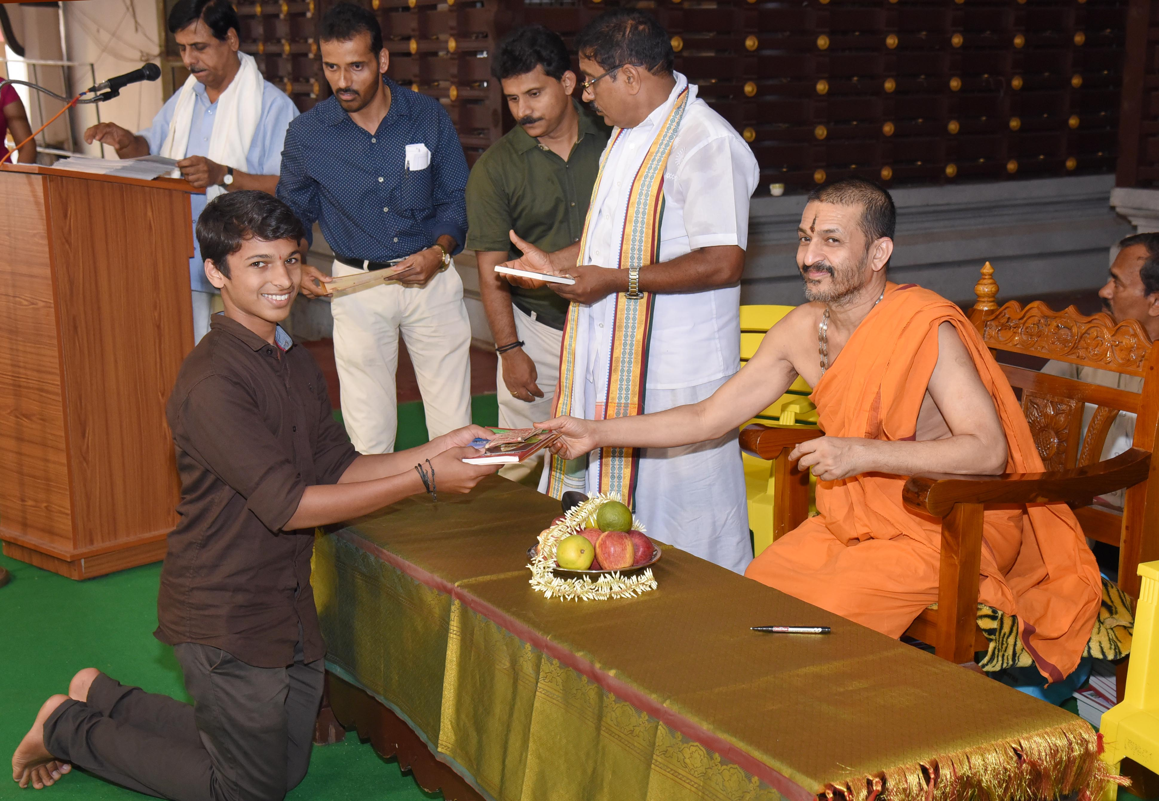 Sanskrit Of The Vedas Vs Modern Sanskrit: Prize Distribution Ceremony Of Sanskrit Students