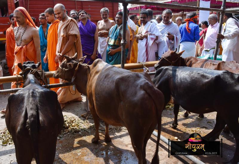 Home   Sri Palimaru Matha